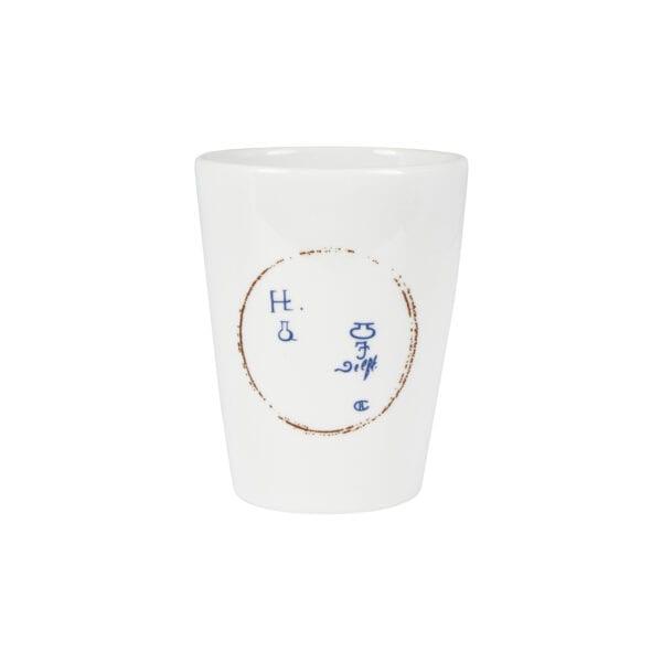 New Delft cup
