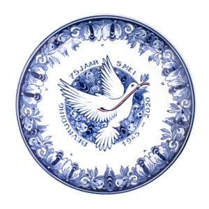 Plate 75 year liberation
